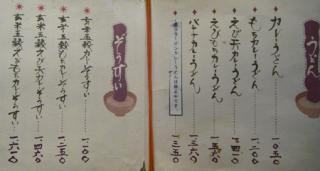 10-2.3.jpg