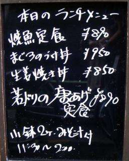 9-13.2.jpg