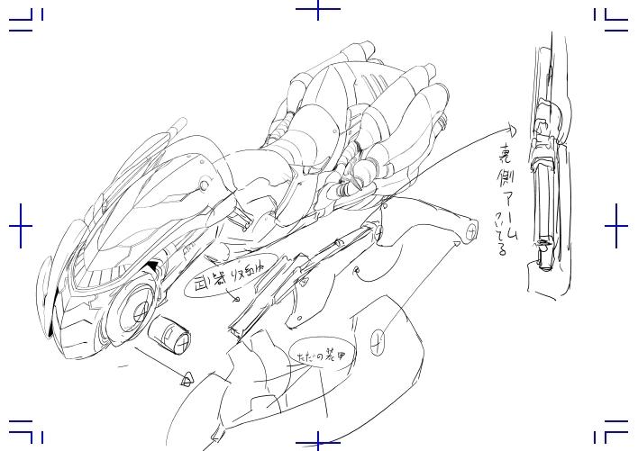 逆襲の救世主設定画プログレス機体追加など -01
