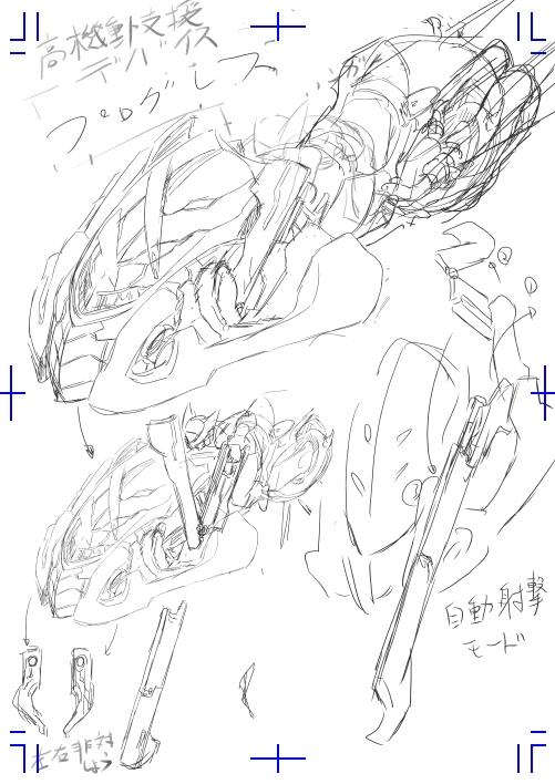 逆襲の救世主設定画プログレスらふなど -01