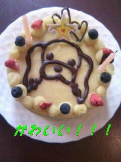 あずきにケーキ