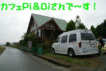 DSC04683.jpg