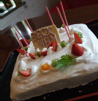 bebeちゃんケーキ