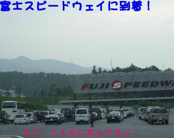 DSCF4377.jpg