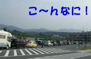 DSCF4411.jpg