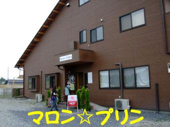 DSCF7991.jpg