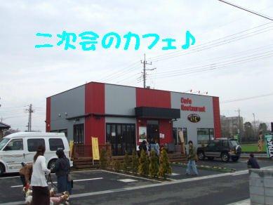 DSCF9382.jpg