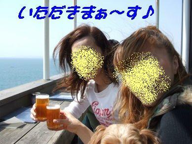 DSCF9498.jpg