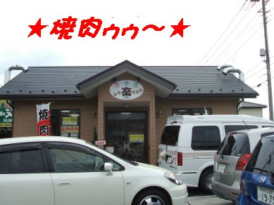 DSCF9708.jpg