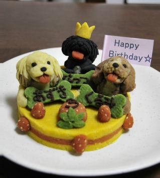 なっつ3歳のケーキ