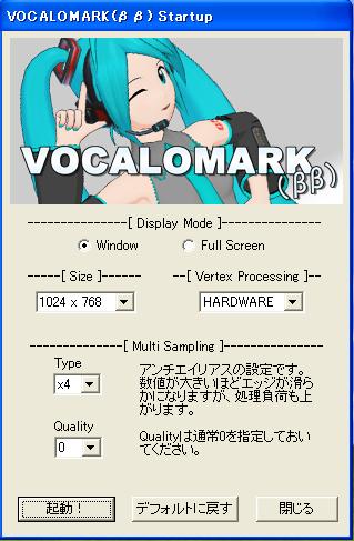 Vocalo.png