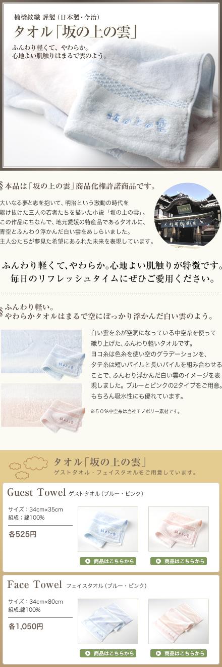 sakanouenokumo.jpg