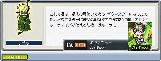 LV120.jpg