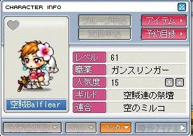 Maple0028_20090309223559.jpg