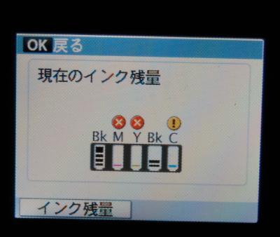 縺カ繧阪£_convert_20090512202302
