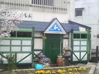 上山(おくりびと)
