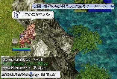 20080924_09.jpg