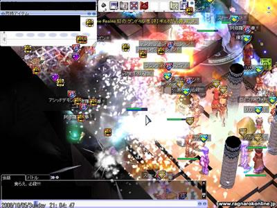 20081005_01.jpg