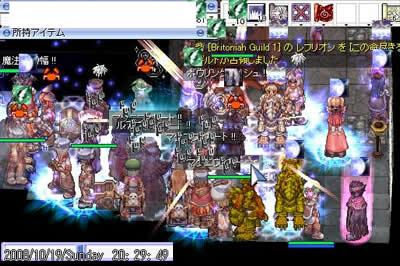 20081019_02.jpg