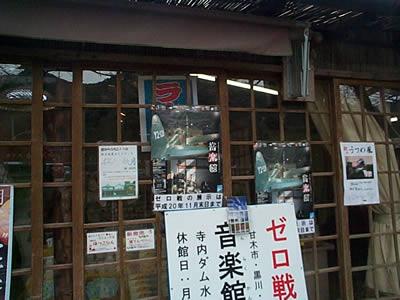 20081123_12.jpg