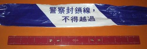 20060104103536.jpg