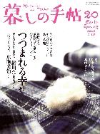 20060212071217.jpg