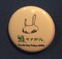 20060419185642.jpg