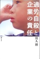 20060821214830.jpg