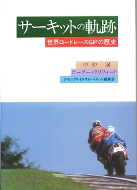 20060911065955.jpg