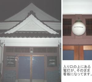 20061008080610.jpg