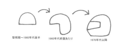 20061125113727.jpg