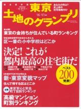 20061208091749.jpg
