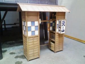 深川江戸資料館c