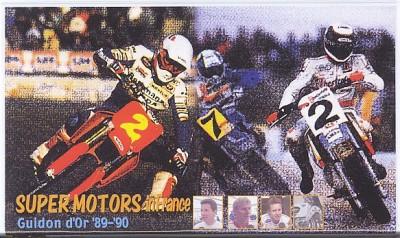 スーパーモータース イン フランス 1989 1990b