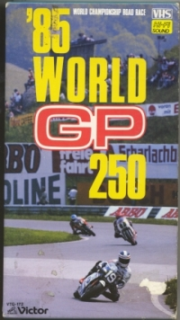 85wgp250b.jpg