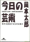 taro0088b.jpg
