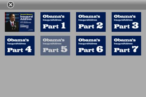 オバマ大統領就任演説4