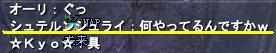 オリさん復活4