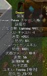 2005y07m11d_170804156.jpg