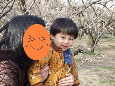 kyoro&ouji