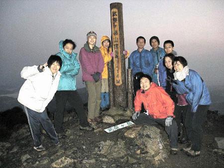 2005-11-12.jpeg