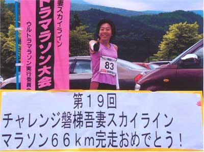 090524adatara5スカイライン