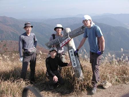 20091107七七頭・赤坂4