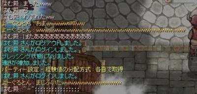 0407-1.jpg