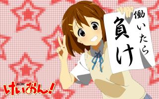 kanji-file-name-10567_thumbnail400.png