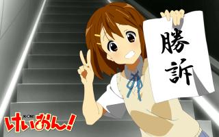 kanji-file-name-10687_thumbnail400.png