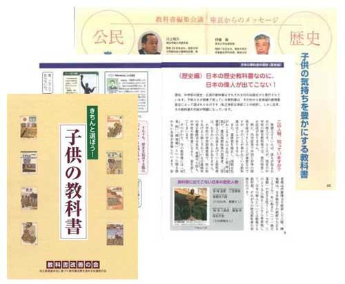 kyokasyoki_kumi03.jpg