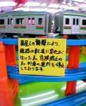 20060109234609.jpg