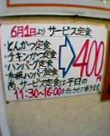 20060622125520.jpg