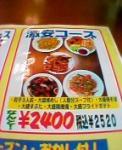 20060913174330.jpg